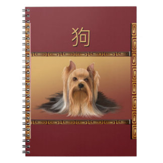 Maltese on Asian Design Chinese New Year, Dog Notebook