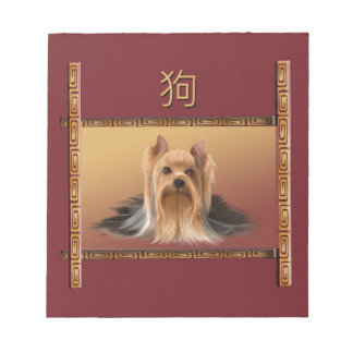 Maltese on Asian Design Chinese New Year, Dog Notepad