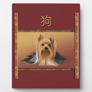 Maltese on Asian Design Chinese New Year, Dog Plaque