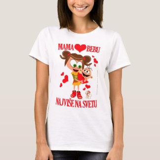 Mama Voli Bebu (Mommy Loves Baby) White 01 T-Shirt