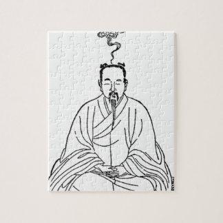 Man Sitting in Meditation Pose Jigsaw Puzzle