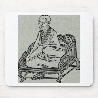 Man sitting in Meditation Pose Mouse Pad