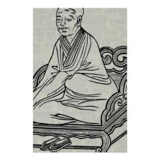 Man sitting in Meditation Pose Stationery