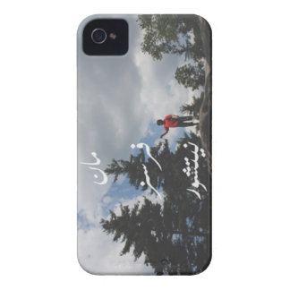 Man vs Nature iphone 4/4s cover