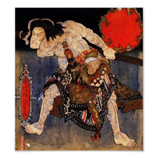 Man with Tattoos, Kunisada Posters