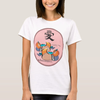 Mandarin Duck T-Shirt