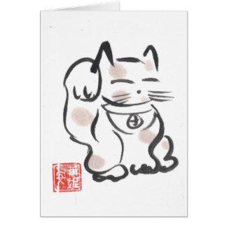 Maneki Neko Blank Card