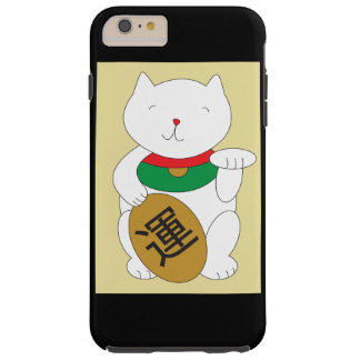 Maneki Neko Cat Luck and Good Fortune Tough iPhone 6 Plus Case