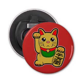 Maneki Neko: Golden Lucky Cat Bottle Opener