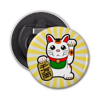 Maneki Neko: Japanese Lucky Cat