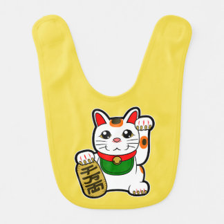 Maneki Neko: Japanese Lucky Cat Bib
