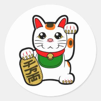Maneki Neko: Japanese Lucky Cat Classic Round Sticker