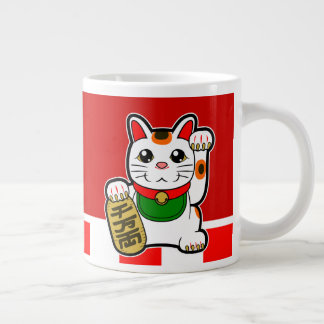 Maneki Neko: Japanese Lucky Cat Large Coffee Mug