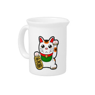 Maneki Neko: Japanese Lucky Cat Pitcher