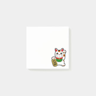 Maneki Neko: Japanese Lucky Cat Post-it Notes
