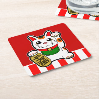Maneki Neko: Japanese Lucky Cat Square Paper Coaster
