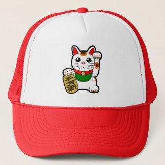 Maneki Neko: Japanese Lucky Cat Trucker Hat