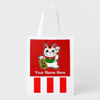 Maneki Neko: Japanese Lucky Cat (Two-Sided) Reusable Grocery Bag