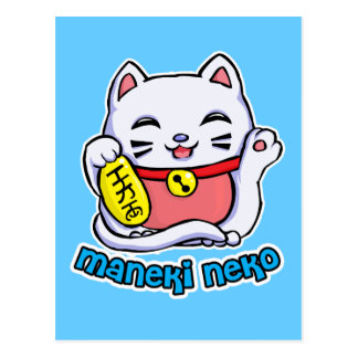 Maneki Neko Lucky cat Postcard