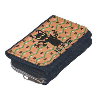 Maneki-Neko Wallet