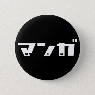 Manga Katakana Japanese 6 Cm Round Badge