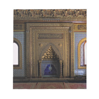 Manial Palace Mosque Cairo Notepad