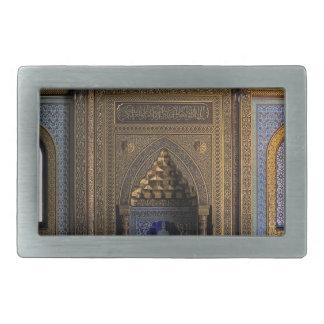 Manial Palace Mosque Cairo Rectangular Belt Buckle