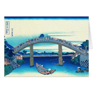 Mannen Bridge Fukagawa 1826 Greeting Card