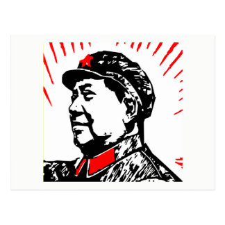 Mao, Chinese Communist, Power Figure Postcard