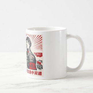 Mao Zedong Basic White Mug