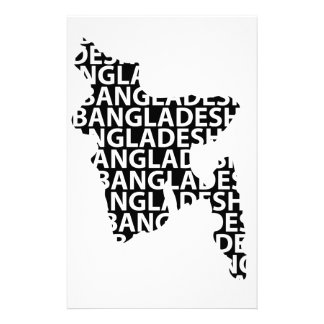 Map of Bangladesh with text inside Custom Stationery