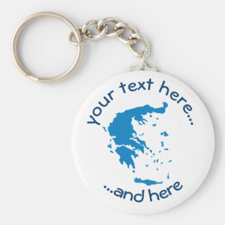 Map of Greece Basic Round Button Key Ring