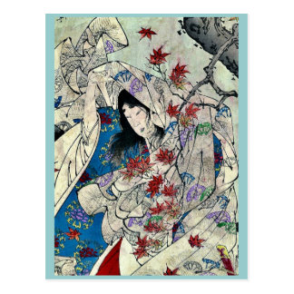 Maple leaf gathering by Taiso, Yoshitoshi Ukiyoe Postcard