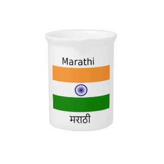 Marathi Language And India Flag Design Pitcher