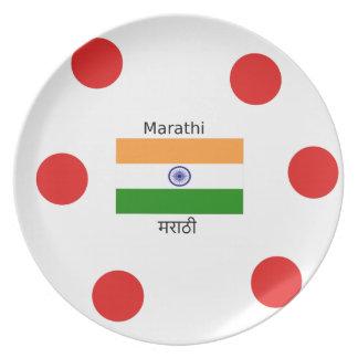 Marathi Language And India Flag Design Plate