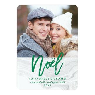 Marbre Blanc de Noël | Carte de Noël Card