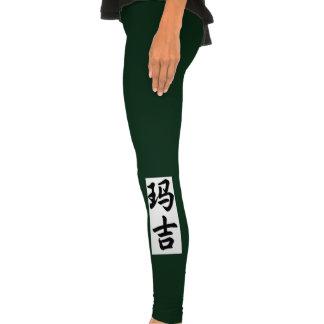 margie legging tights