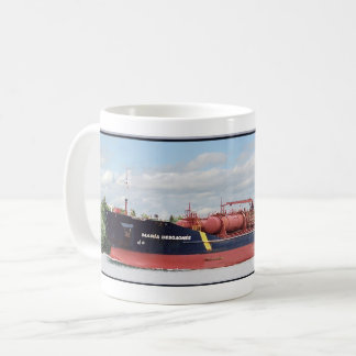 Maria Desgagnes Coffee Mug