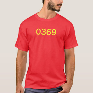 Marine Corps rank, War in Iraq, MOS T-Shirt