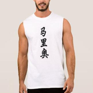 mario sleeveless shirt