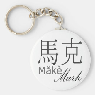 Mark Key Ring