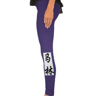 marlene leggings
