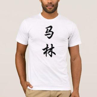 marlene T-Shirt