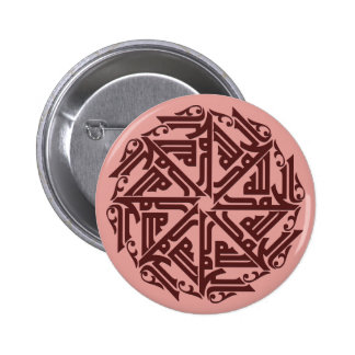 Maroon Red Islamic Decoration Button