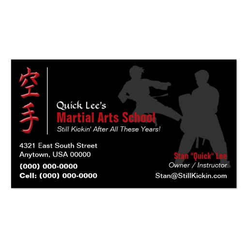 Martial Arts / Karate Business Card