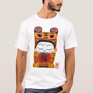 Martin Hsu - Lucky Tiger Baby T-Shirt