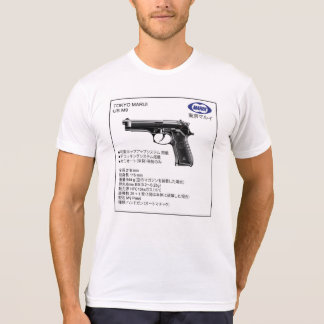 MARUI USM9 T-Shirt