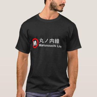 Marunouchi Line T-Shirt