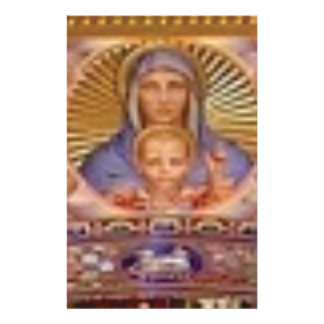 mary and child art stationery