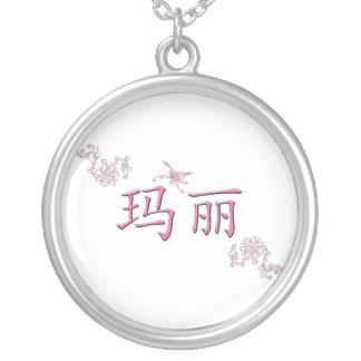 Mary Chinese Custom Necklace